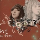 102013_JungIn_Newalbumsandsinglespreview