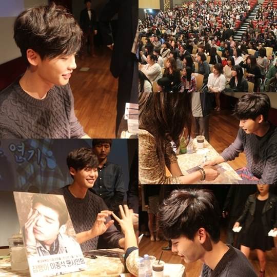 Lee Jong Suk's fan sign event