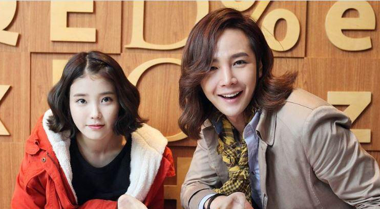 "Jang Geun Suk and IU at ""Beautiful Man"" Script Reading and Ritual Ceremony"