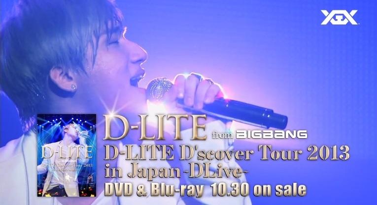 Daesung japan concert dvd