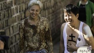 Infinity Challenge - GD, Hyungdon