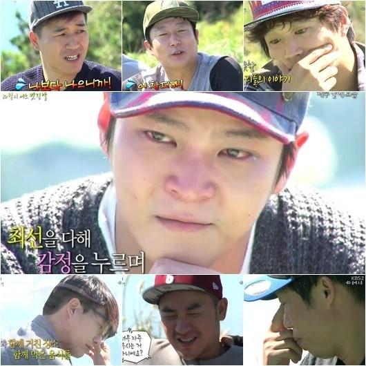 Joo Won Bids Farewell to 1N2D