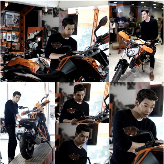 Kim woo bin the heirs