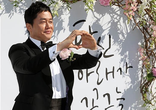 jungwongwan