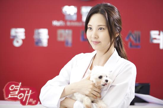 Seohyun Passionate Love