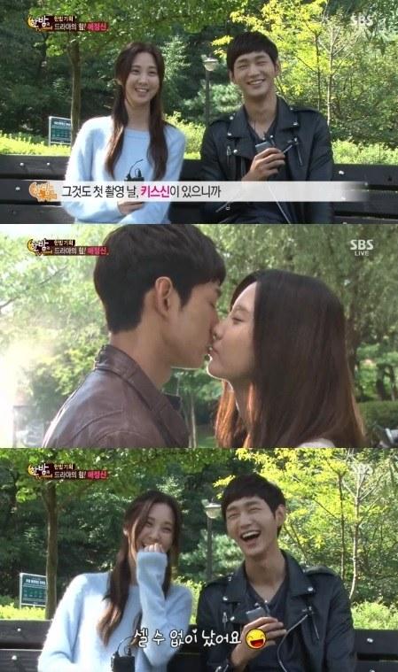 Seohyun kiss NG