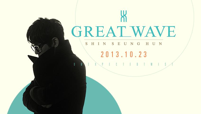 Shin Seung Hun Teaser