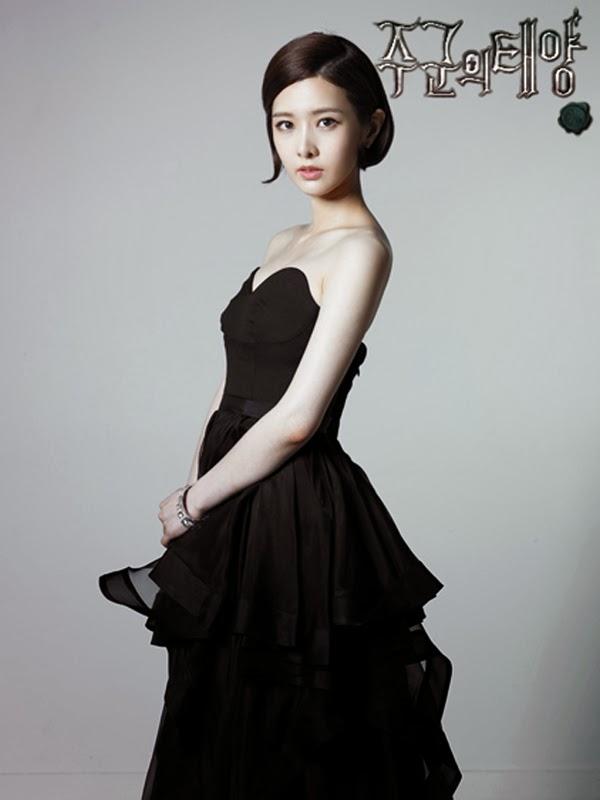 Tae yi ryung1