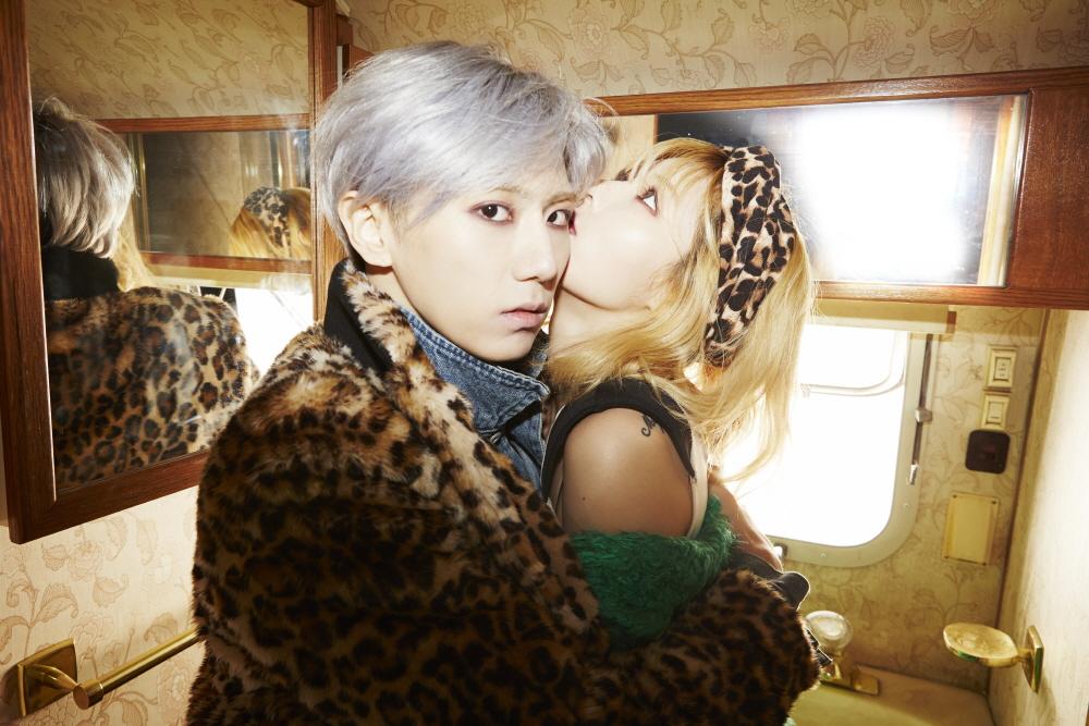 Troublemaker kpop dating website