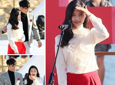 T.O.P. and Kim Yoo Jung