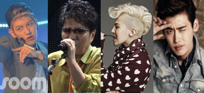 baek hyun g-dragon cho yong pil lee jong suk soompi
