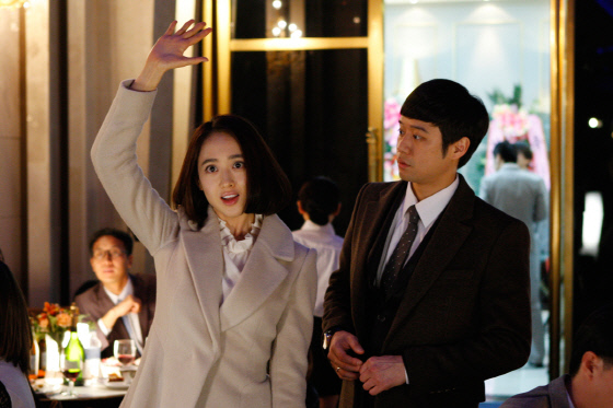 cheon jung myung kim min jung 2