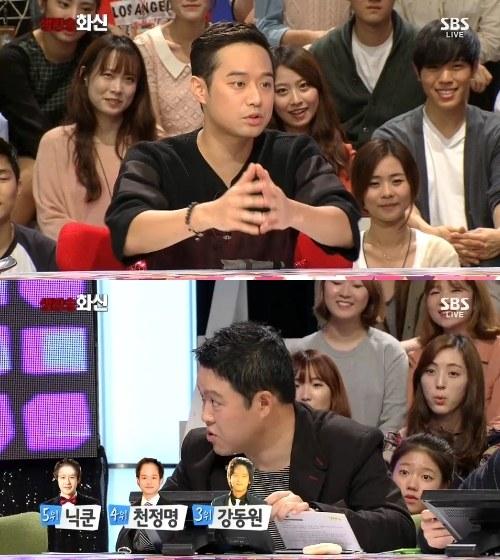 chun jung myung inside