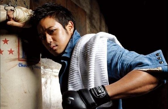 chun jung myung wide