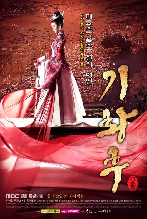 empress ki poster 2
