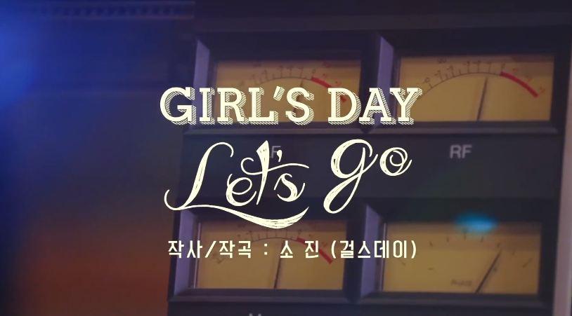 girls day wide