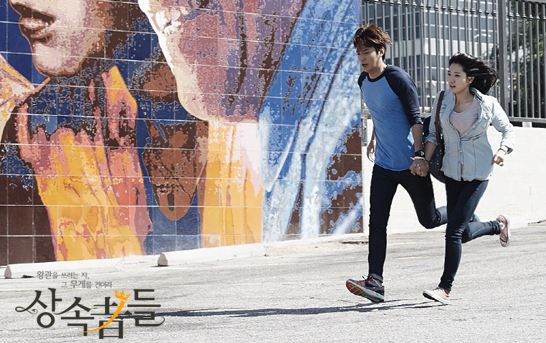heirs preview
