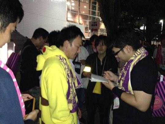 japan concert petition 2
