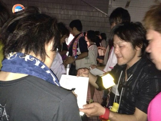 japan concert petition