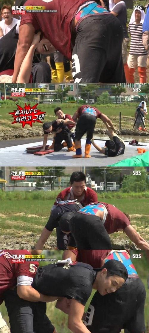 jonggook_health