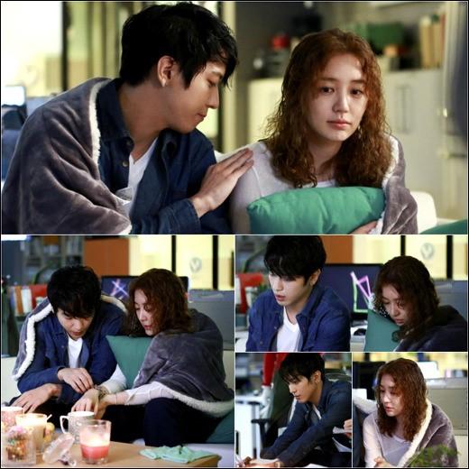 jung yong hwa yoon eun hye blanket
