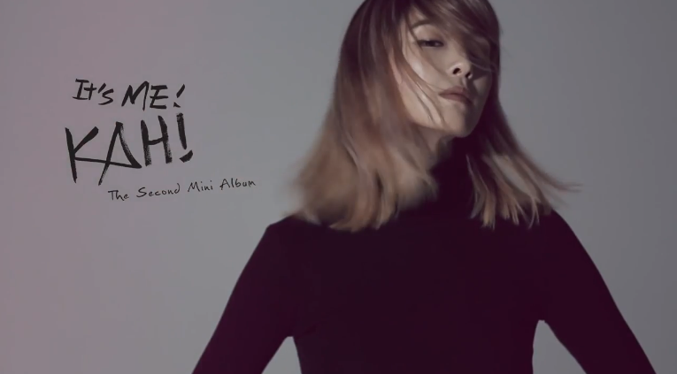 kahi who are you mv teaser