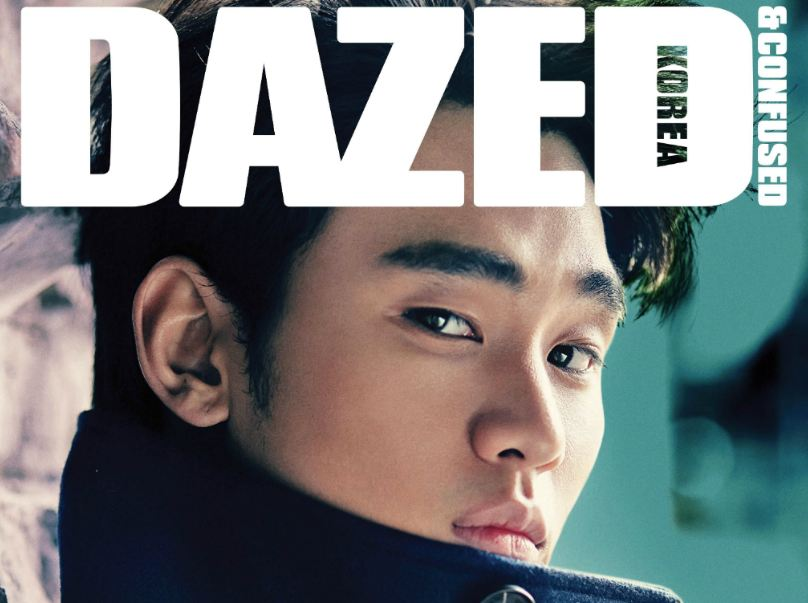 "Kim Soo Hyun Is a Captivating Autumn Hunk for ""Dazed"""