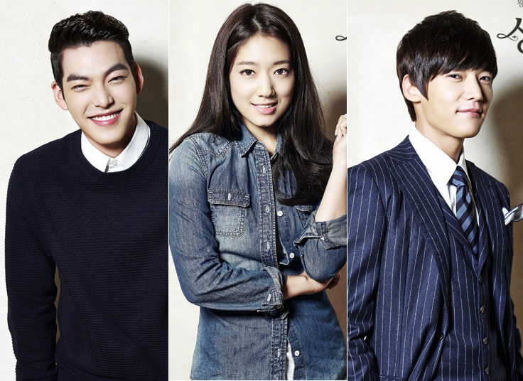 """The Heirs"" Kim Woo Bin, Park Shin Hye, and Choi Jin Hyuk Captured Filming for ""Running Man"""