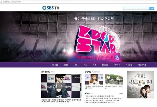 kpop star 1