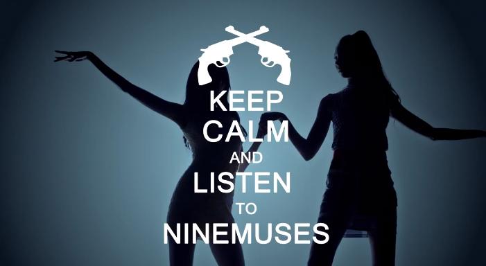 nine muses gun teaser