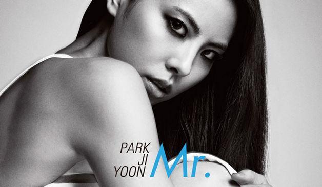 park ji yoon wide