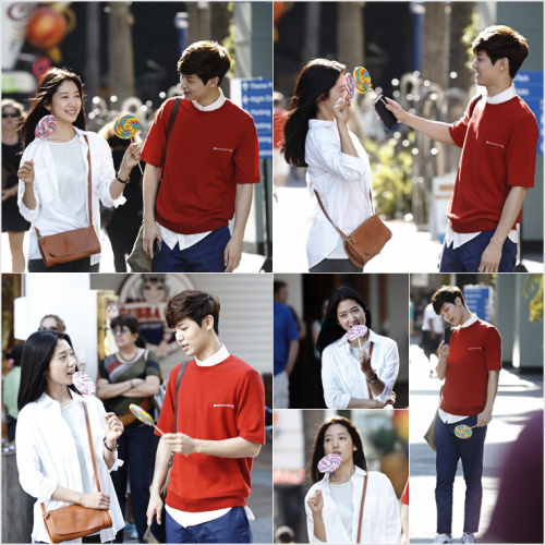 park shin hye kang min hyuk the heirs