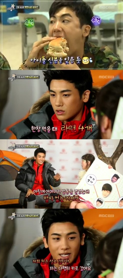 ZE:A's Park Hyung Sik Can Finish Four Packages of Instant ... Hyung Sik Height