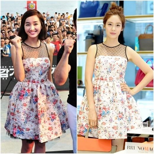 soo ae sung yu ri