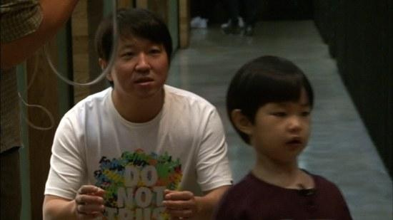 superman returns haru jung hyung don