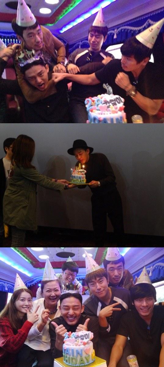 surprise_party