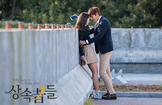 the heirs ep 8