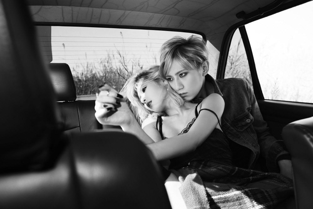 trouble_maker_teaser_part_2