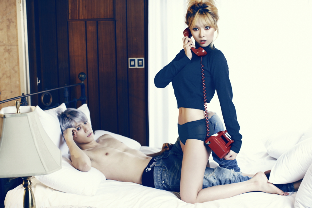 trouble_maker_teaser_part_2_5