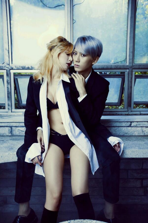 troublemaker full