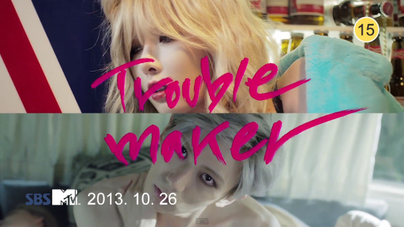 "Trouble Maker Releases Video Teaser for ""Now"""