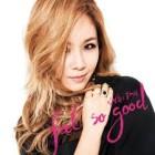 110913_LimJungHee_Newalbumsandsinglespreview