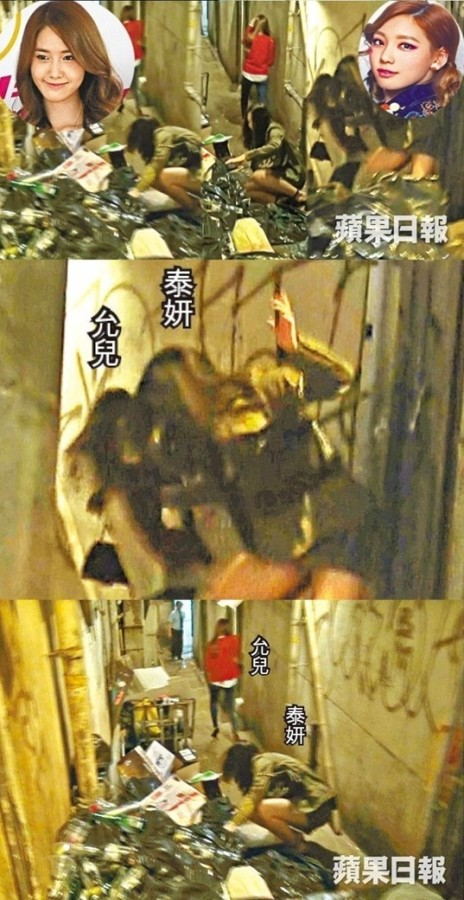Alleged photos of Taeyeon and Yoona drunk.