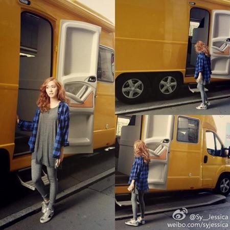 Jessica's Weibo