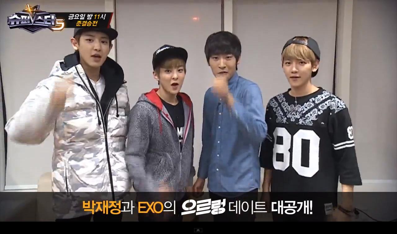 EXO and Park Jae Jung