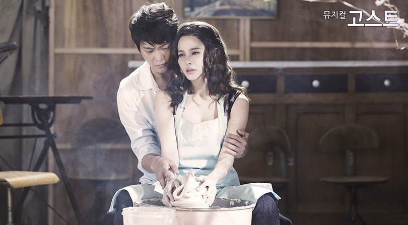 Ivy Joo Won Ghost