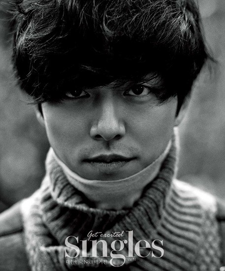 Gong_Yoo_Singles_1