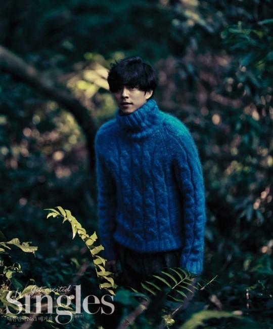 Gong_Yoo_Singles_4