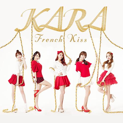 Kara Franch Kiss Normal