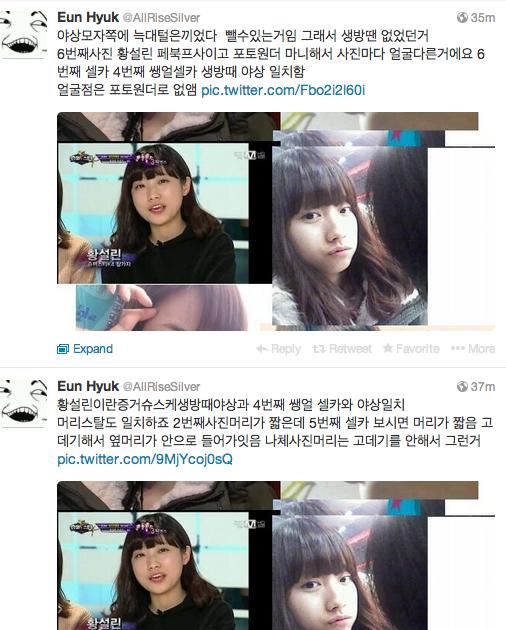 eunhyuk hacking tweets